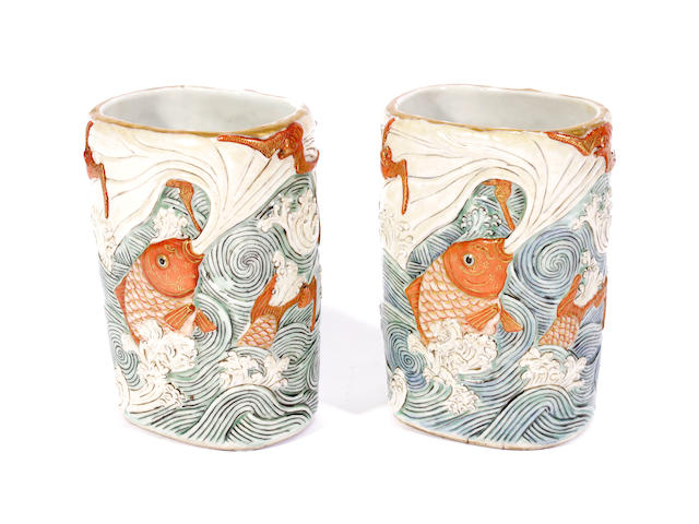 A pair of porcelain brushpots, Tongzhi four character marks and of the period