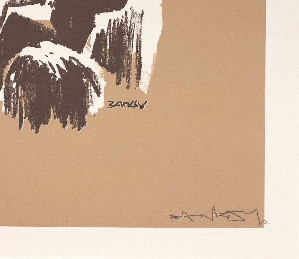 Banksy (b. 1975) Morons (Sepia)