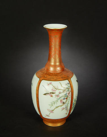 A famille rose, baluster vase Qianlong six-character seal mark