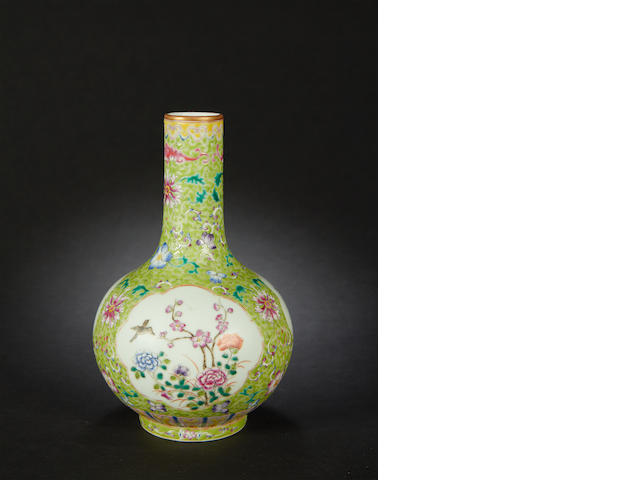 A famille rose globular vase Qianlong six-character seal mark