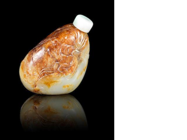 A pebble-shaped jade snuff bottle