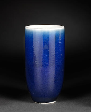 A powder-blue beaker Jiajing six-character mark