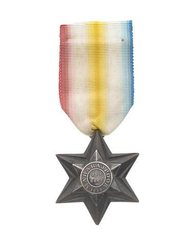 Gwalior Star 1843,
