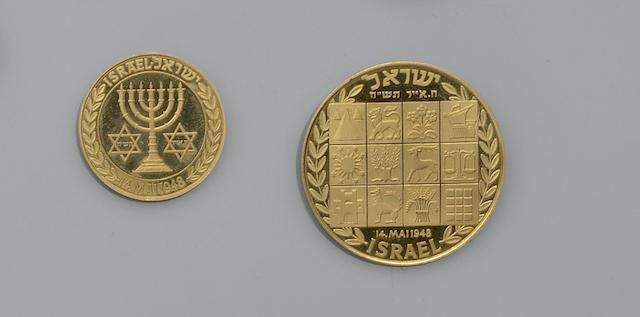 Israel: Two gold Commemorative Theodor Herzl medallions