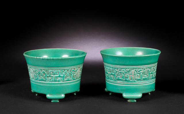 Two monochrome tripod bowls One with Yongzheng four-character mark, the other with Qianlong four-character mark