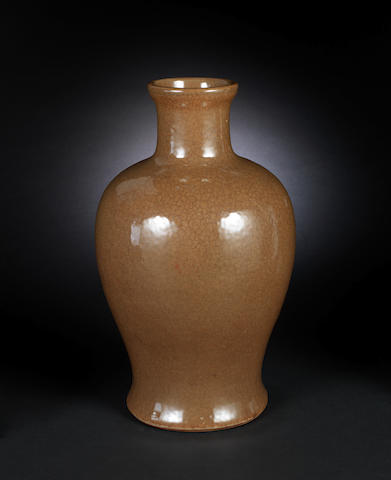 A green-glazed baluster vase Chenghua four-character mark