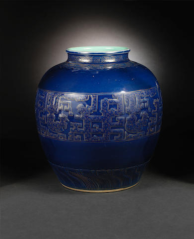 A powder-blue monochrome, oviform vase Kangxi four-character mark