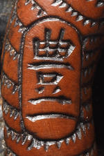 A rare wood netsuke of a snake  By Toyokazu, Tanba, 19th century