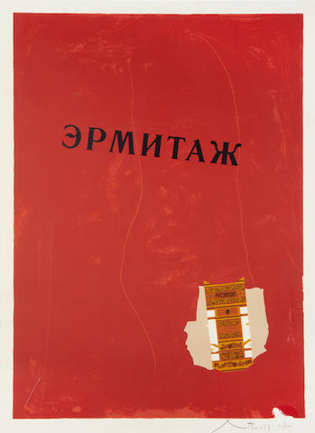 Robert Motherwell (American, 1915-1991) Hermitage lithograph and screenprint in colours, 1975, signed and numbered 112/200 in pencil, published by Tyler Graphics Ltd., New York, 1020 x 720mm (40 1/4 x 28 1/4in)(I)