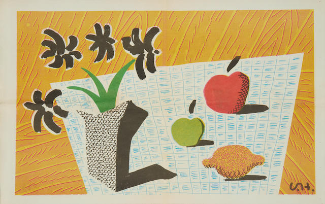 David Hockney R.A. (British, born 1937) Two Apples, One Lemon and Four Flowers Offset lithograph printed in colours, 1997, on thin wove, published in The Independent, together with a copy of the original newspaper, 365 x 578mm (14 3/8 x 22 3/4in)(SH) unframed