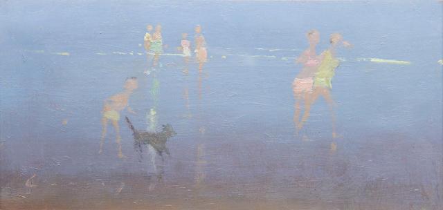 Frederick Cuming RA NEAC (British, born 1930) 'Blue Haze'
