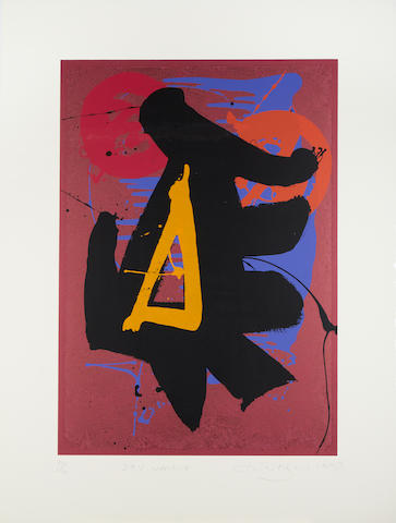 John Hoyland RA (British, 1934-2011) Sky Warrior  Screenprint with woodblock printed in colours,  1993, on wove, signed, titled, dated and numbered 20/90 in pencil, with full margins; together with another by the same hand, 'Thupelo Seal', signed, titled, dated and numbered 65/90 in pencil, with full margins, each 840 x 590mm (33 x 23 1/4in)(I) 2 unframed