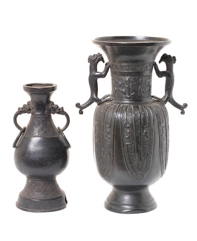 Two bronze vases Ming Dynasty or later