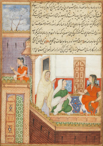 A maiden on a palace balcony with attendants Mughal, 16th Century