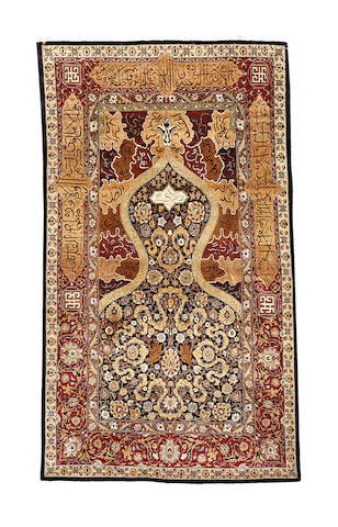 A Tabriz silk prayer rug, North West Persia, 228cm x 134cm