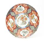 A collection of Imari wares 19th century and later