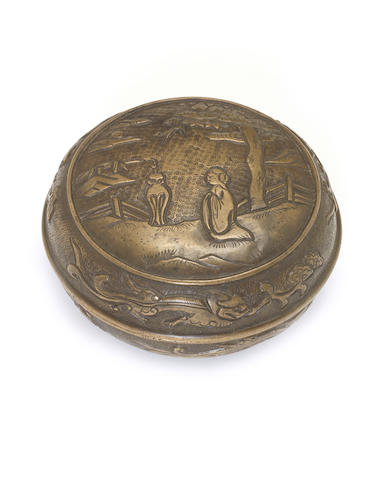 A brass, or other metal, circular box and cover Ming Dynasty