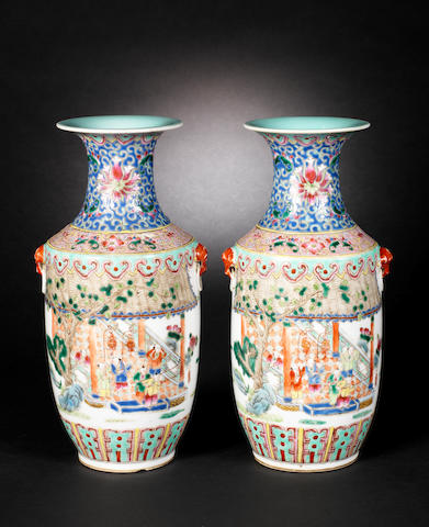 A pair of famille rose trumpet-necked vases Tongzhi four-character marks