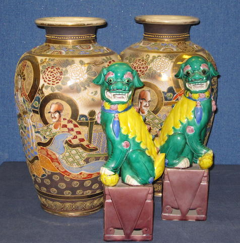 A pair of Japanese satsuma vases and a pair of Chinese dogs of fo