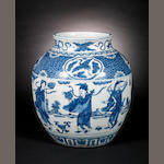 A blue and white jar Wanli