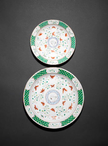 Six enamelled dishes Daoguang six-character seal marks