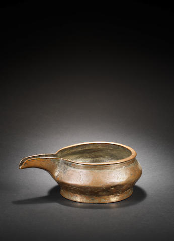 A Mamluk engraved copper Pouring Vessel Egypt or Syria, 14th/ 15th Century