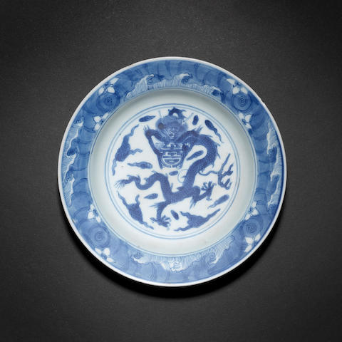 A blue and white dish Yongzheng six-character mark