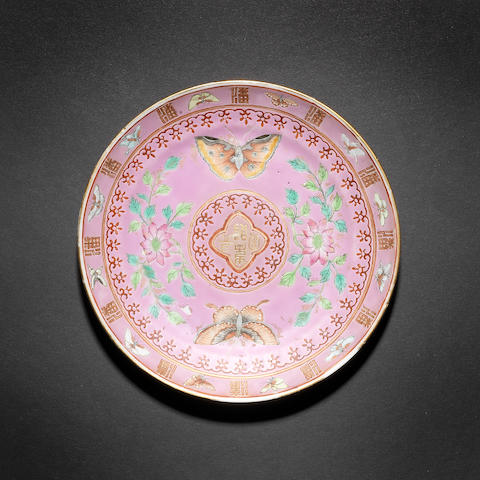 A famille rose dish Guangxu six-character mark, and probably of the period