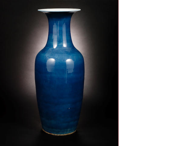 A powder blue-glazed baluster vase Qing Dynasty