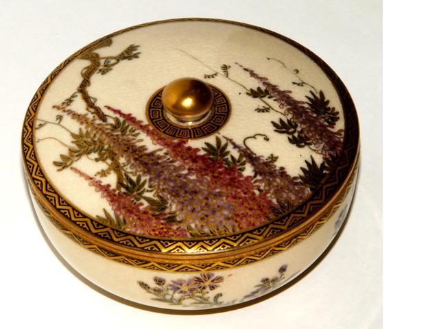 Japanese Kyoto Satsuma circular box and cover