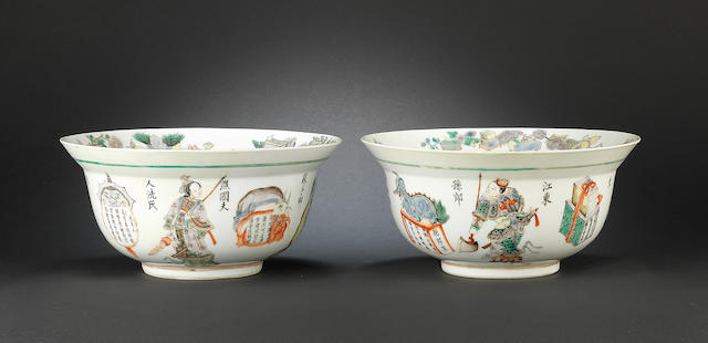 A pair of famille verte bowls Tongzhi six-character marks