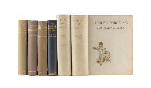 A group of Chinese Art reference books