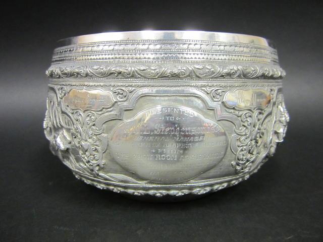 A Burmese silver presentation bowl unmarked, circa 1915
