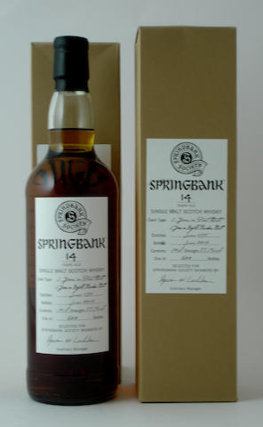 Springbank-14 year old-1998 (2)