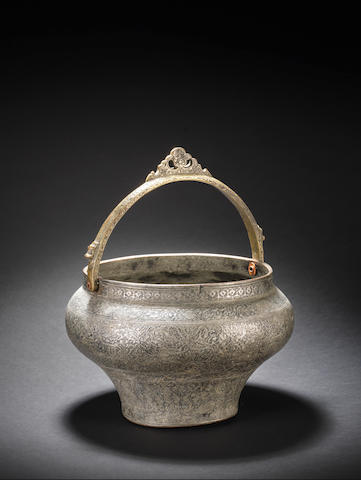 A Safavid tinned copper Bucket with brass handle
