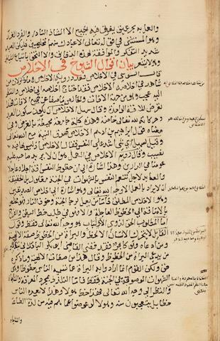 Al-Ghazali, volume IV (al-Munjiyat) of his celebrated work Ihya' 'ulum ad-Din, a monumental work on Islamic law, copied by the scribe 'Ali bin Musa bin Muhammad, better known as Ibn al-Qabuni Mamluk, probably Egypt, dated 24th Sha'ban 821/25th September 1418