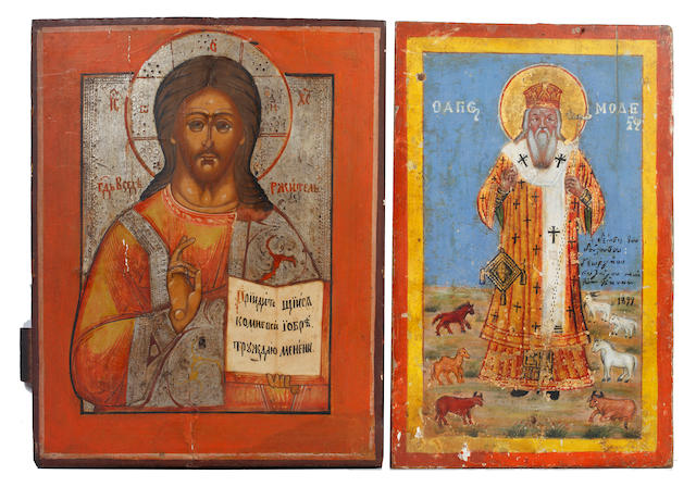 Two 19th Century Russian icons, on panel, one depicting St Modest the other Christ