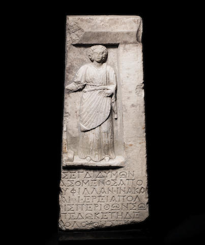 Stele from Southern Italy. Inscribed in Greek, 1st century A.D