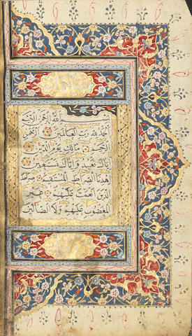An illuminated Qur'an copied by the scribe Isma'il al-Rasmi bin Muhammad al-Anyawi, a pupil of al-Zuhdi Ottoman Turkey, dated AH 1209/AD 1794-95