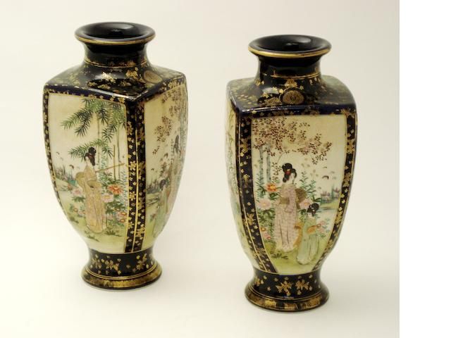A pair of Satsuma vases Circa 1900