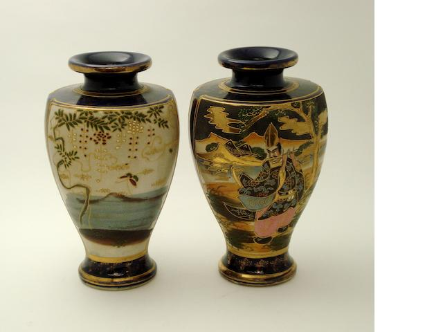 A pair of Satsuma vases Early 20th century