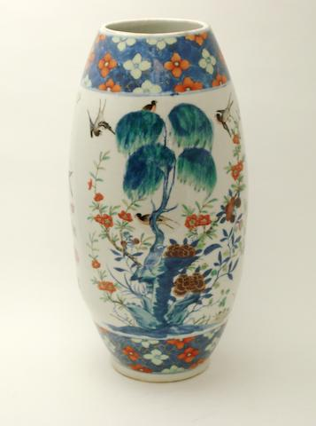 A tall ovoid vase Meiji