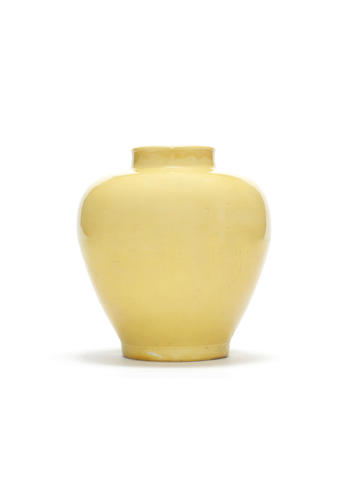 A yellow-glazed baluster vase Kangxi six-character mark and of the period