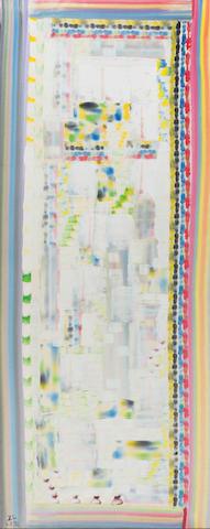 Richard  Larter (born 1929) Inner, 1988