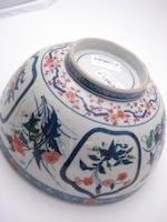 A large Imari bowl  Circa 1700