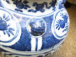 A large blue and white Kraak jar Wanli