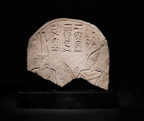 An Egyptian limestone fragmentary royal stele for king Merenptah