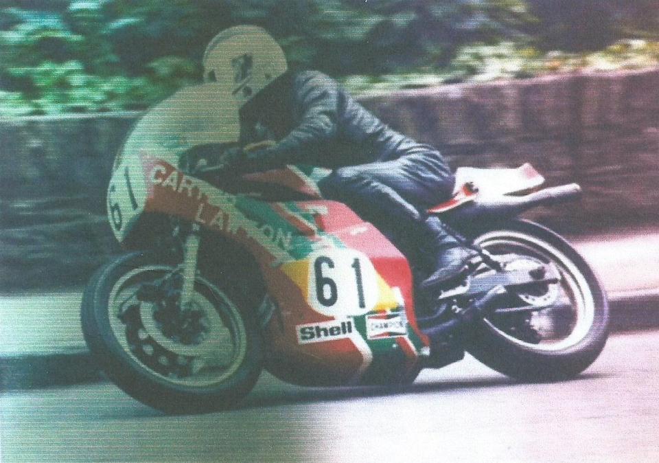 Property of Stan Woods, the ex-George Fogarty,1977 Suzuki RG500 MkII Racing Motorcycle Frame no. RG11075 Engine no. 11130