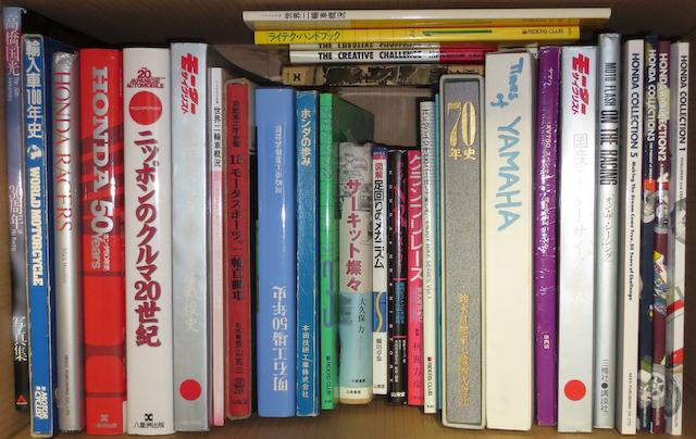 Assorted Japanese text motorcycle literature,