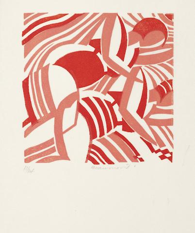 Leonard Beaumont (British, 1891-1986) Sun Bathers The rare linocut printed in red and pink, 1932, a bright and fresh impression, on white oriental laid, signed and numbered 11/14 in pencil, with full margins, 100 x 100mm (3 7/8 x 3 7/8in)(B) unframed